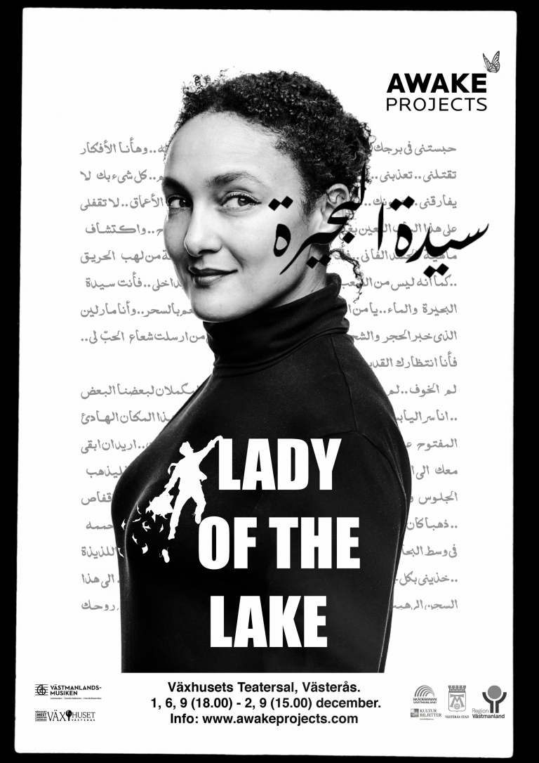 Poster Lady of the lake Awake projects Fotograf Henrik Mill